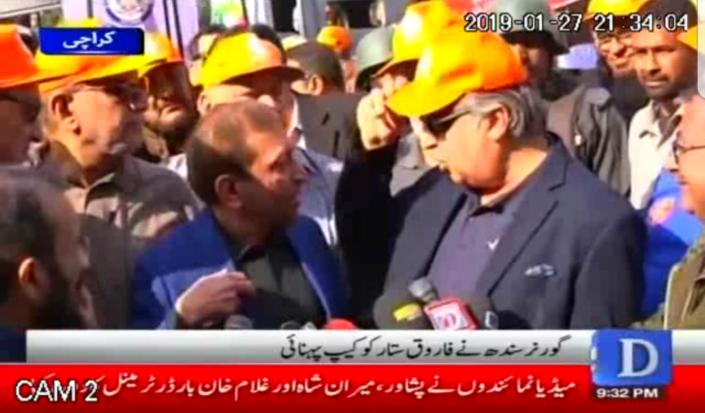 "Hanif Motlani Talking to Media in Memon Federation ""Memon Unity Walk"""